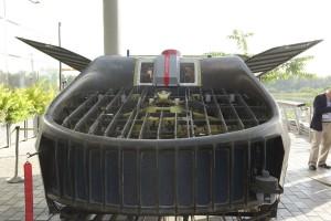 L-1106